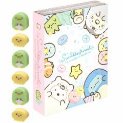 Japan Sumikko Gurashi Sticky Notes & Eraser - Sumiko & Umiko