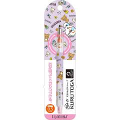 San-X Rilakkuma Kuru Toga Auto Lead Rotation 0.5mm Mechanical Pencil - Purple