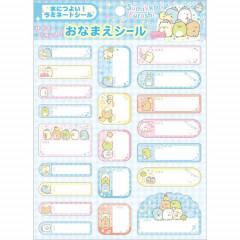 Japan San-X Sumikko Gurashi Name Tag Sticker