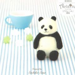 Japan Hamanaka Aclaine Needle Felting Kit - Panda