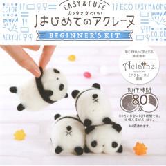 Japan Hamanaka Wool Needle Felting Kit - Panda 4 Pcs