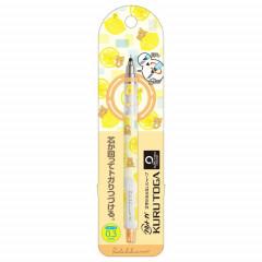 San-X Rilakkuma Kuru Toga Auto Lead Rotation 0.5mm Mechanical Pencil - Lemon