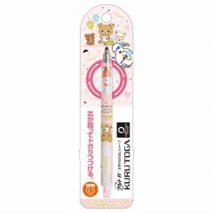 Japan San-X Kuru Toga Mechanical Pencil - Rilakkuma / Party Pink
