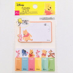 Japan Disney Sticky Notes - Pooh & Friends