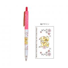 Japan Pokemon Mechanical Pencil - Pikachu Pink
