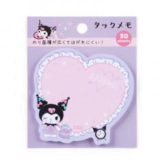 Japan Sanrio Sticky Notes - Kuromi