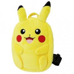 Japan Pokemon Shoulder Bag - Pikachu