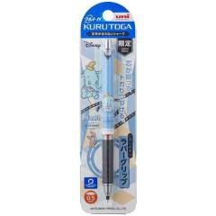 Japan Disney × Uni Kuru Toga Auto Lead Rotation 0.5mm Mechanical Pencil - Dumbo