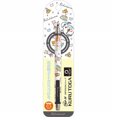 Japan San-X Kuru Toga Mechanical Pencil - Rilakkuma Tea Time