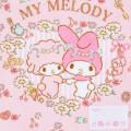 Japan Sanrio Handkerchief Petit Towel - My Melody - 2