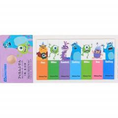 Japan Disney Sticky Notes - Monster Inc