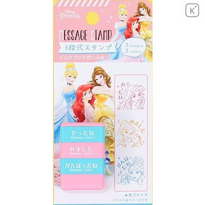 Japan Disney Princesses Stamp Chop - Ariel, Belle, Cinderella - 1