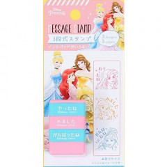Japan Disney Princesses Stamp Chop - Ariel, Belle, Cinderella