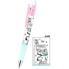 Japan Snoopy Mechanical Pencil - Pilot Opt.