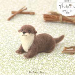 Japan Hamanaka Wool Needle Felting Kit - Cute Animal Otter