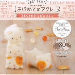 Japan Hamanaka Aclaine Needle Felting Kit - 4 Butt Face Cats