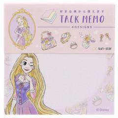 Japan Disney Sticky Notes - Princess Rapunzel Watercolor