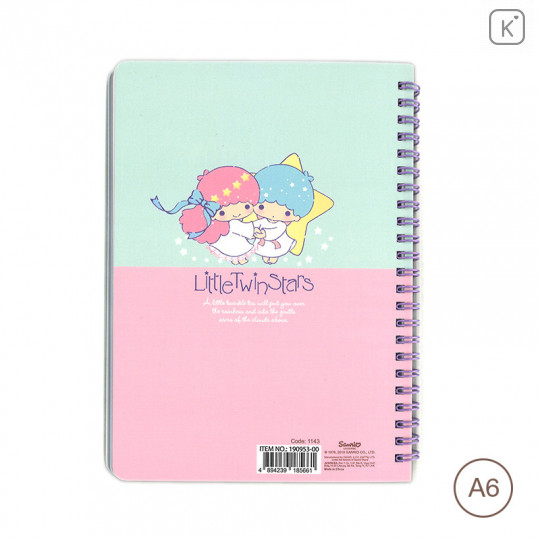 Sanrio A6 Notebook - Little Twin Stars - 2