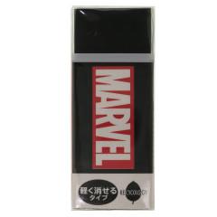 Japan Disney Marvel Eraser - Black