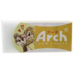 Japan Disney × Arch Foam Eraser - Chip & Dale