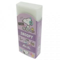 Japan Peanut Arch Foam Eraser - Snoopy