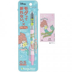 Japan Disney Mogulair Mechanical Pencil - Little Mermaid Ariel
