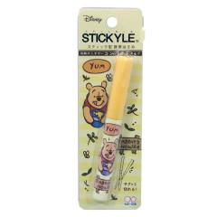 Disney Scissors - Winnie The Pooh & Honey