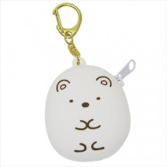 Japan San-X Mini Pouch Keychain - Shirokuma