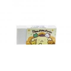 Sanrio Eraser - Pompompurin