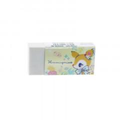 Sanrio Eraser - Hummingmint