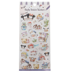 Japan Disney Masking Sticker with Gold Foil - Tsum Tsum Characters