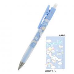 Japan Sanrio Cinnamorol Mechanical Pencil - Pilot Opt. Red