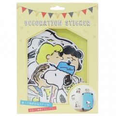 Japan Peanuts Flake Sticker - Snoopy & Friends