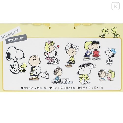 Peanuts Gang Stickers Seals From Japan Friends Snoopy House