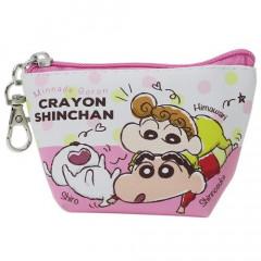 Japan Crayon Shin-chan Triangular Mini Pouch - Pink