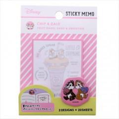 Japan Disney Sticky Notes - Chip & Dale