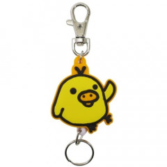 Japan San-X Rilakkuma Rubber Reel Key Chain - Kiiroitori