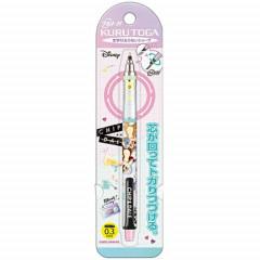 Japan Disney Kuru Toga 0.3mm Mechanical Pencil - Chip & Dale