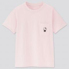Sanrio UT Graphic Pink T-Shirt - Hello Kitty
