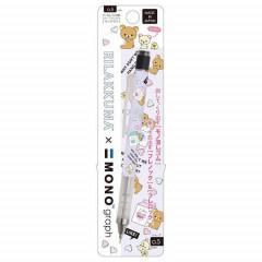 Japan San-X Tombow Mono Graph Shaker 0.5mm Mechanical Pencil - Rilakkuma / Purple