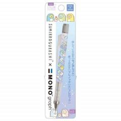 Japan San-X Sumikko Gurashi Tombow Mono Graph Shaker 0.5mm Mechanical Pencil - Blue