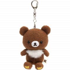 San-X Rilakkuma Fluffy Plush Key Chain - Chairoikoguma