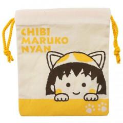 Japan Drawstring Bag - Chibi Maruko-chan Smile