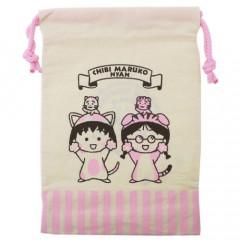 Japan Drawstring Bag - Chibi Maruko-chan & Friend