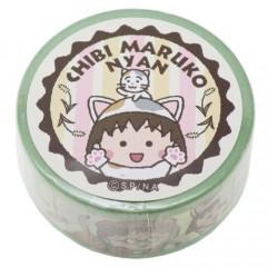 Japan Washi Masking Tape - Chibi Maruko-chan & Friend Green
