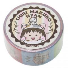 Japan Washi Masking Tape - Chibi Maruko-chan & Friends