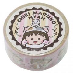 Japan Washi Masking Tape - Chibi Maruko-chan & Friend Yellow & Pink