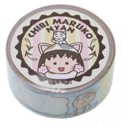 Japan Washi Masking Tape - Chibi Maruko-chan & Friends Message