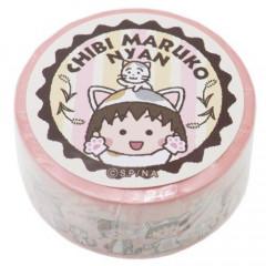 Japan Washi Masking Tape - Chibi Maruko-chan & Friends Pink
