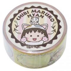 Japan Washi Masking Tape - Chibi Maruko-chan Message